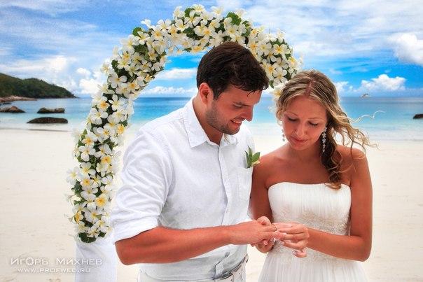 Свадьба на пляжах Сейшельских островов